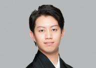 中村 壱太郎